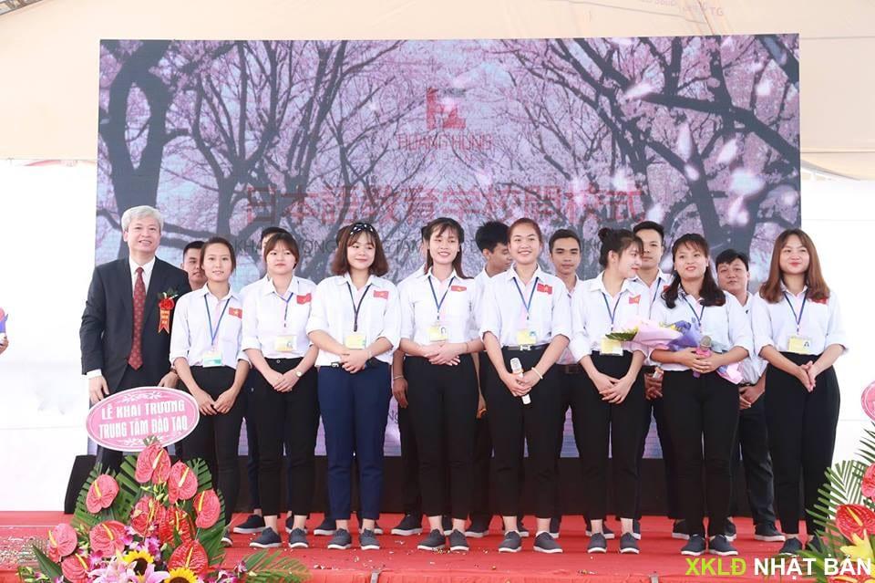 Công ty Hoàng Hưng tuyển nhân viên tuyển dụng lao động Nhật Bản 7